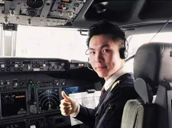 航空飞行员培训